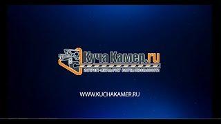 Презентация КучаКамер.РУ