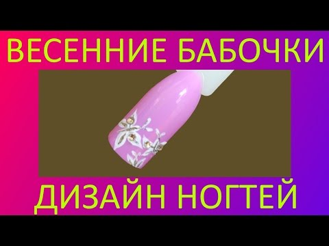 Видео Как сделать обрезной маникюр видео