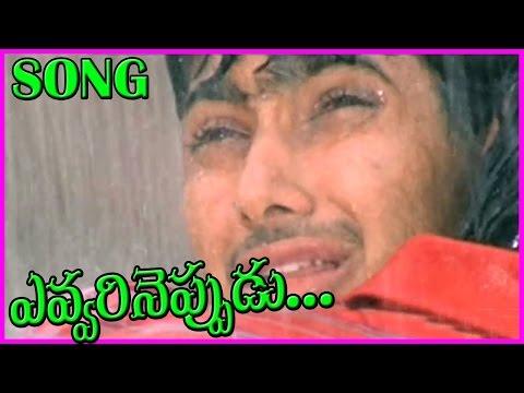Evvarineppudu Thana Valalo - Manasantha Nuvve Video Songs || Uday Kiran, Reema Sen