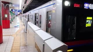 京成3050形 羽田空港発車