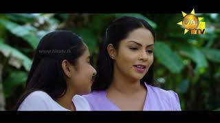 බැලූ බැල්මට | Baloo Balmata | Sihina Genena Kumariye Song Thumbnail