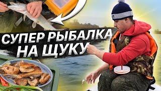 Рыбалка На Щуку Ловим На Кружки и Готовим Её На Костре