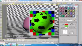Уроки 3d Max. Карта Mix в Vray 3d max. Шпаргалка ч.9. Проект Ильи Изотова
