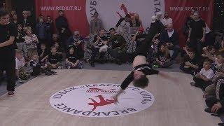 final juniors bboy Паук vs bboy Dope dog  - Кубок Красного Кита 20171216