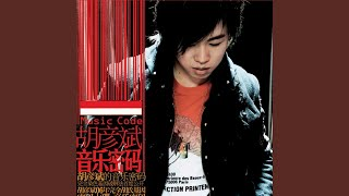 Download Lagu Meng Zhong De Hun Li mp3