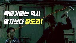 한국 영화 최고의 액션은 무엇?