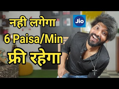 No 6p/Minute | Jio Free to All | Airtel,Idea,Vodafone