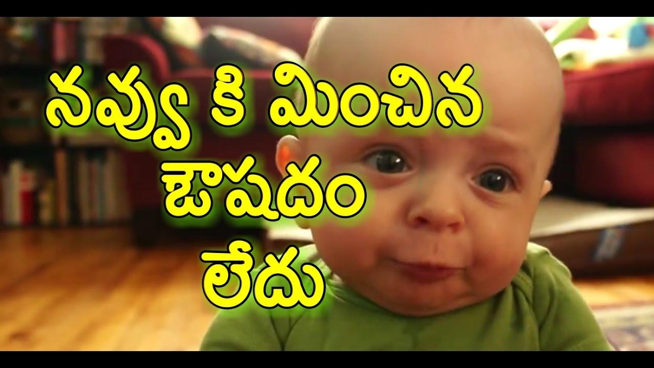 Telugu Funny Jokescomedy Jokesfully Entertainmen Youtube