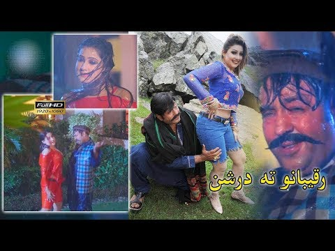 Shahid Khan, Warda Khan - Pashto HD 4k film | RAQEEBANO LA DARSHAN Song | DI TA WAYI BARAAN BARAAN