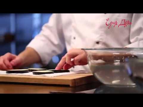 Видео рецепт о том, как правильно убрать у баклажана горечь