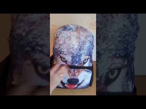 3D Школьный рюкзак Белый Волк.