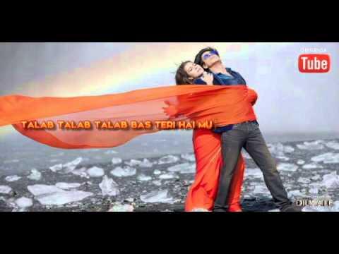 Janam Janam ~cover version with lyrics