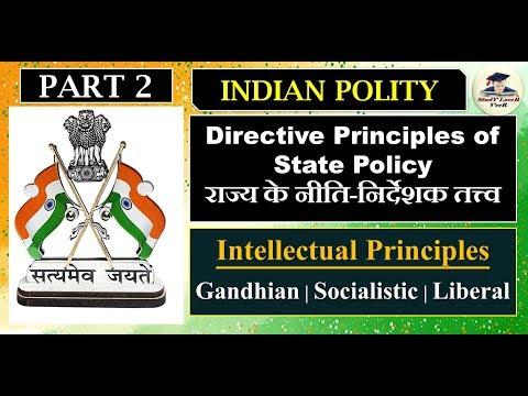 DPSP- Gandhian | Socialistic | Liberal–intellectual Principles (Chapter-8- Laxmikanth) By VeeR