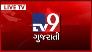 TV9 Gujarati live stream on Youtube.com