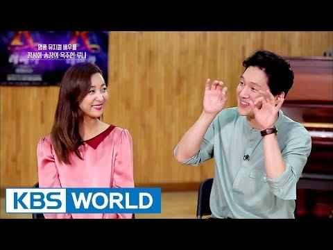Top Musical Actors 'Rebecca' : Oak Joohyun, F(x)'s Luna, etc [Entertainment Weekly / 2017.07.24]