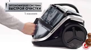 Эргономичная система быстрой очистки пылесоса Tefal Silence Force TW83