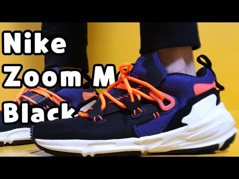 Nike Zoom Moc Black/Court Purple unboxing/nike zoom moc on feet review