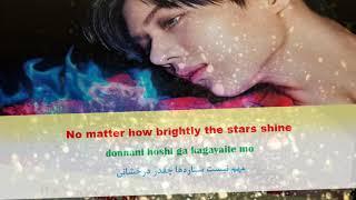 Gambar cover Taemin - Shinee - Flame of Love [Color Coded Lyrics]