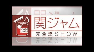 渋谷すばる、最後のテレビ出演は7.8『関ジャム』ラスト週締めを飾る Angus Brown https://www.youtube.com/channel/UCYCjWI_Td4ZYI3sZ9BABkeg.