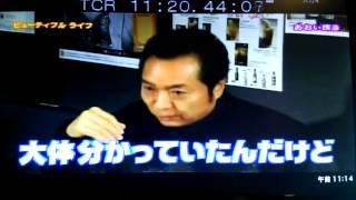 ハリセンボン&青井輝彦.