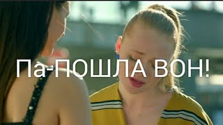 ФАНФИК.Отель элеон 3 серия 5 сезон
