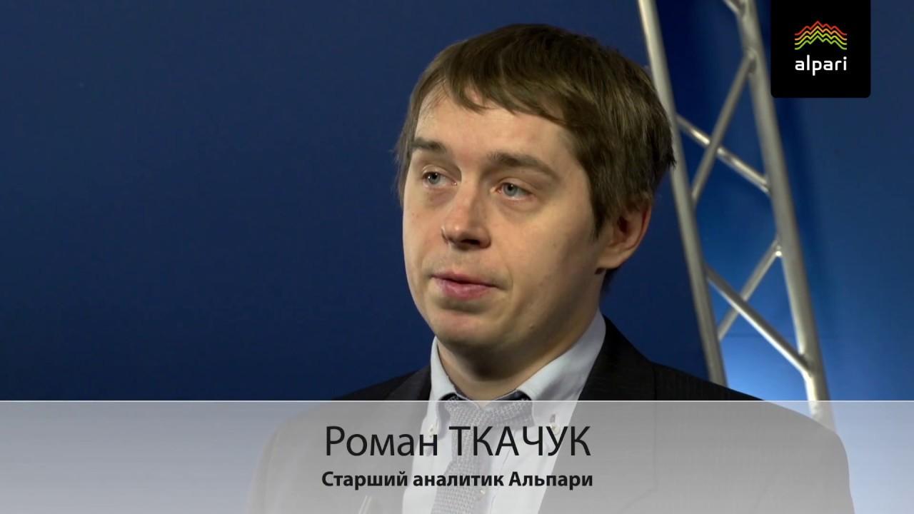 Акции Газпрома достигли годового максимума, но до исторических максимумов ещё далеко
