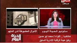 وكيل هيئة الرقابة الإدارية سابقًا: «الموظف المرتشي لازم تتقطع رقبته» (فيديو) | المصري اليوم