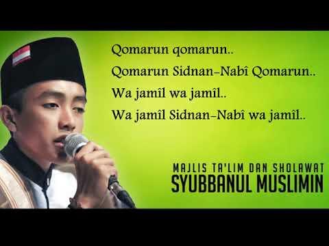 qomarun-full-lirik-syubban