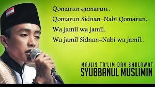 Gambar cover Qomarun full lirik syubban