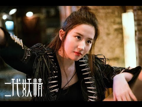 New Film chinese sub indo 2018