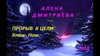 видео В преддверии Нового года…