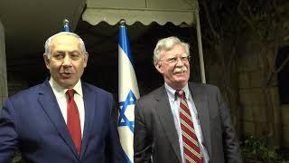 U.S. National Security Adviser John Bolton arrives at the Israeli Prime Minister's Residence