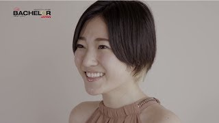 【肉食バイヤー】桃田 奈々|バチェラー・ジャパン シーズン2 蒼川愛 検索動画 29