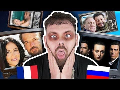 SÉRIES FRANCE VS RUSSIE - Daniil le Russe