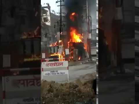 Electric transform caught fire  in Allahabad's kareli area