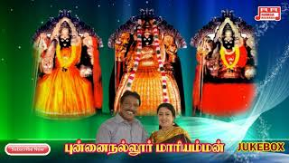 Amman Devotional Songs - Aatha Mariyatha | Pushpavanam Kuppusamy | Jukebox - Tamil Songs