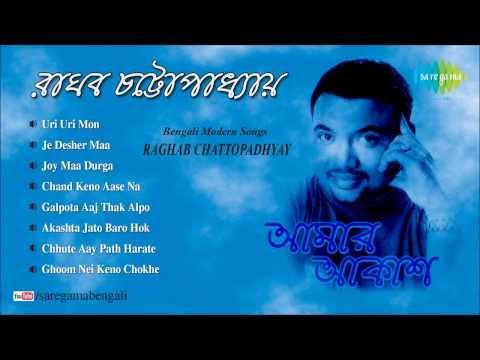 Amar Akash | Raghab Chattapadhyay | Bengali Modern Songs Audio Jukebox | Raghab Chattopadhyay Songs