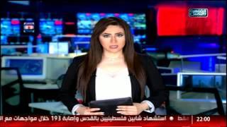 نشرة أخبار العاشرة من القاهرة والناس