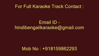 Kalka Parer Nil Sharite - Karaoke - Kumar Sanu - Amar Shilpi