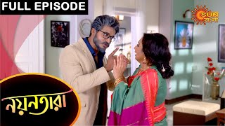 Nayantara - Full Episode | 15 April 2021 | Sun Bangla TV Serial | Bengali Serial