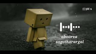 Best Tamil bgm ringtone - Yuvan remix | Aboorva sagotharargal Sad bgm | JEE6