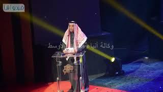بالفيديو : وزيرة الثقافة ونجوم المسرح فى افتتاح مهرجان المسرح العربى الدورة ١١