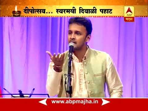 Diwali Special : Pune : Diwali Pahat