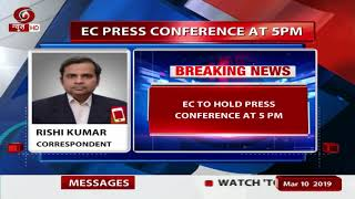 Election Commission of India to hold a press conference