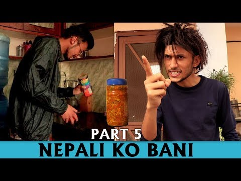 NEPALI KO BANI – Part 5 || Comedy Video || HahahaTV Nepal