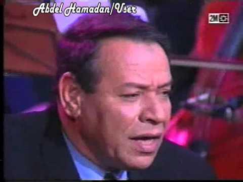 Abdelhadi Belkhayat sbar tqada عبدالهادي بلخياط الصبر تقاضى