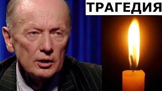 Скончался Михаил Задорнов...известный российский актер...Последние новости...