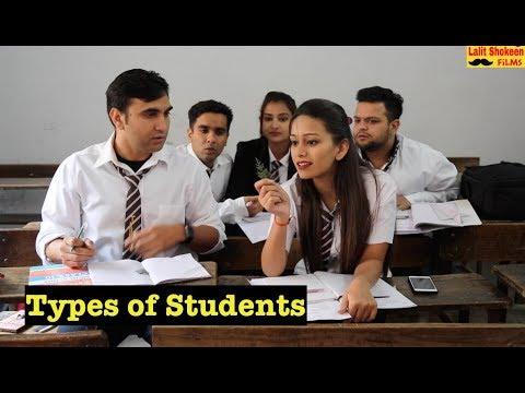 Types of Students in School -   Lalit Shokeen Films  