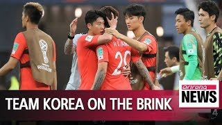 S. Korea falls to Mexico in second straight World Cup loss