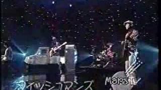'94 mars tv.